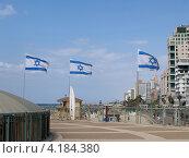 Купить «Три флага Израиля развеваются на набережной Тель-Авива», фото № 4184380, снято 5 октября 2012 г. (c) Ирина Борсученко / Фотобанк Лори