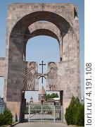 Ворота Эчмиадзинского храма. Армения (2009 год). Стоковое фото, фотограф Gagara / Фотобанк Лори