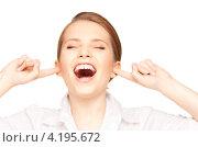 Купить «Счастливая девушка затыкает уши пальцами», фото № 4195672, снято 30 мая 2010 г. (c) Syda Productions / Фотобанк Лори