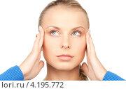 Купить «Несчастная молодая женщина устало держится за голову», фото № 4195772, снято 8 мая 2010 г. (c) Syda Productions / Фотобанк Лори