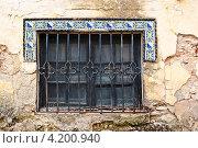 Купить «Окно в старом доме с плиткой в мавританском стиле.  Андалусия. Испания», фото № 4200940, снято 25 апреля 2011 г. (c) Shlomo Polonsky / Фотобанк Лори