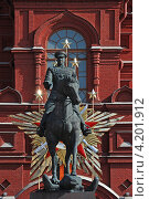 Купить «Памятник маршалу Жукову на фоне здания Исторического музея, Москва», эксклюзивное фото № 4201912, снято 1 мая 2010 г. (c) lana1501 / Фотобанк Лори