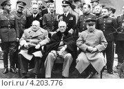 Сталин, Черчил, Рузвельт на Ялтинской конференции. Редакционное фото, фотограф Дмитрий Неумоин / Фотобанк Лори