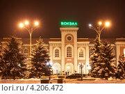 Купить «Железнодорожный вокзал города Тамбова», фото № 4206472, снято 18 января 2013 г. (c) Карелин Д.А. / Фотобанк Лори