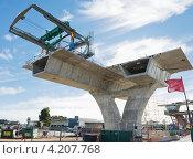 Бетонные конструкции строящейся дороги. Стоковое фото, фотограф Кропотов Лев / Фотобанк Лори
