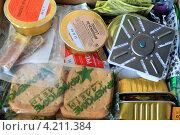 Купить «Армейский индивидуальный пакет питания», эксклюзивное фото № 4211384, снято 16 декабря 2012 г. (c) Анатолий Матвейчук / Фотобанк Лори
