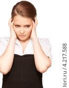 Купить «Расстроенная молодая женщина держится за голову», фото № 4217588, снято 30 мая 2010 г. (c) Syda Productions / Фотобанк Лори