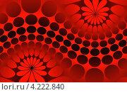 Купить «Абстрактный красно-черный орнамент», иллюстрация № 4222840 (c) Владимир Сергеев / Фотобанк Лори