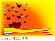 Валентинка. Стоковая иллюстрация, иллюстратор Юлия Литавая / Фотобанк Лори