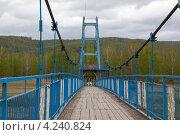 Подвесной мост через реку Юрюзань. Стоковое фото, фотограф Павел Спирин / Фотобанк Лори