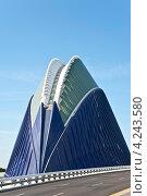 Современное необычное здание в Валенсии (2012 год). Редакционное фото, фотограф юлия заблоцкая / Фотобанк Лори