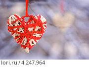 Сердце. Стоковое фото, фотограф Anna Romashova / Фотобанк Лори