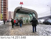 Купить «Станция метро Новокосино, Москва», эксклюзивное фото № 4251648, снято 29 января 2013 г. (c) lana1501 / Фотобанк Лори