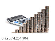 Купить «Монеты и калькулятор», эксклюзивное фото № 4254904, снято 2 февраля 2013 г. (c) Юрий Морозов / Фотобанк Лори