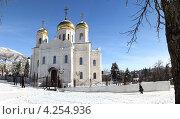 Собор в Пятигорске. Стоковое фото, фотограф Илья Шкоденко / Фотобанк Лори