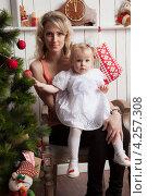 Молодая женщина с ребенком. Стоковое фото, фотограф Котова Мария / Фотобанк Лори