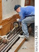 Купить «Замена труб водопровода и отопления», фото № 4268708, снято 2 сентября 2011 г. (c) макаров виктор / Фотобанк Лори