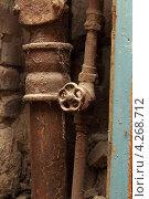 Купить «Ржавые трубы канализация и водопровод», фото № 4268712, снято 2 сентября 2011 г. (c) макаров виктор / Фотобанк Лори