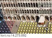 """Купить «Венеция. Ритуал утренних приготовлений к встрече туристов в знаменитых кафе «Квадри» и """"Лавена"""" на площади Сан-Марко», фото № 4273092, снято 14 апреля 2010 г. (c) Виктория Катьянова / Фотобанк Лори"""