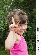 Купить «Непослушная девчонка», фото № 4276308, снято 5 июля 2011 г. (c) Александр Романов / Фотобанк Лори