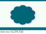 Шаблон для открытки. Стоковая иллюстрация, иллюстратор Ксения Александрова / Фотобанк Лори