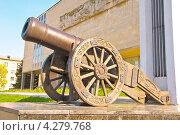 Купить «Пушка «Крепостной единорог»», фото № 4279768, снято 8 мая 2011 г. (c) Одиссей / Фотобанк Лори