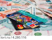 Купить «Пластиковые карты лежат на российских деньгах», эксклюзивное фото № 4280116, снято 8 февраля 2013 г. (c) Игорь Низов / Фотобанк Лори