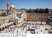 Купить «У стены плача. Иерусалим», фото № 4287416, снято 20 апреля 2012 г. (c) Наталья Волкова / Фотобанк Лори