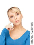 Купить «Привлекательная деловая женщина в голубом джемпере на белом фоне», фото № 4289416, снято 8 февраля 2011 г. (c) Syda Productions / Фотобанк Лори