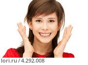 Купить «Счастливая девушка радуется на белом фоне», фото № 4292008, снято 20 марта 2011 г. (c) Syda Productions / Фотобанк Лори