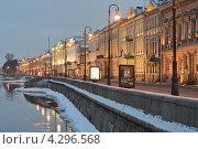 Купить «Набережная Невы. Санкт-Петербург», эксклюзивное фото № 4296568, снято 17 февраля 2013 г. (c) Александр Алексеев / Фотобанк Лори