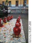 Купить «Мозаичный дворик», фото № 4297260, снято 4 сентября 2010 г. (c) Левина Татьяна / Фотобанк Лори