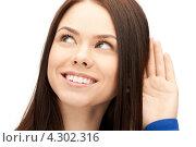 Купить «Любопытная брюнетка слушает сплетни», фото № 4302316, снято 17 сентября 2019 г. (c) Syda Productions / Фотобанк Лори