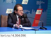 Купить «Витор Констанцио (Vitor Manuel Ribeiro Constancio), вице-президент Европейского центрального банка на пресс-конференции посвященной предстоящему саммиту G20», фото № 4304096, снято 16 февраля 2013 г. (c) Игорь Долгов / Фотобанк Лори