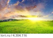 Закат. Стоковое фото, фотограф Евгений Валерьевич / Фотобанк Лори