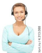 Купить «Телефонная операционистка с наушниками и микрофоном», фото № 4313088, снято 28 августа 2011 г. (c) Syda Productions / Фотобанк Лори