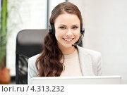 Купить «Счастливая телефонная операционистка колл-центра работает за ноутбуком», фото № 4313232, снято 16 июля 2011 г. (c) Syda Productions / Фотобанк Лори