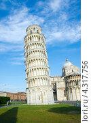 Купить «Знаменитая Пизанская башня в летний солнечный день, Пиза, Италия», фото № 4317756, снято 4 февраля 2010 г. (c) Elnur / Фотобанк Лори