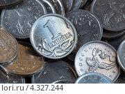 Купить «Российские монеты - одна копейка», фото № 4327244, снято 24 февраля 2013 г. (c) Сергей Лаврентьев / Фотобанк Лори