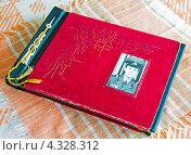 Купить «Дембельский альбом советского периода», фото № 4328312, снято 19 февраля 2013 г. (c) Александр Басов / Фотобанк Лори