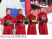 Купить «Девушки с наградами для сноубордистов», эксклюзивное фото № 4334412, снято 23 февраля 2013 г. (c) Дмитрий Неумоин / Фотобанк Лори