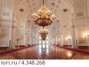 Купить «Москва, Большой Кремлевский дворец, Георгиевский зал», фото № 4348268, снято 22 февраля 2013 г. (c) Игорь Долгов / Фотобанк Лори