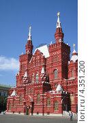 Москва.Исторический музей (2004 год). Стоковое фото, фотограф Нана Барышкова / Фотобанк Лори