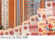 Купить «Недвижимость растет в цене. Концепция», эксклюзивное фото № 4352108, снято 4 апреля 2010 г. (c) Юрий Морозов / Фотобанк Лори