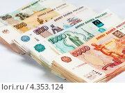 Купить «Пачки российских денег разного достоинства на светлом фоне», эксклюзивное фото № 4353124, снято 28 февраля 2013 г. (c) Игорь Низов / Фотобанк Лори