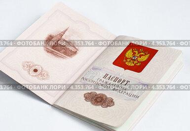 Первая страница Российского паспорта