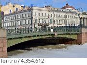Купить «Зелёный (Полицейский) мост в Санкт-Петербурге», эксклюзивное фото № 4354612, снято 24 февраля 2013 г. (c) Александр Алексеев / Фотобанк Лори