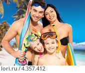 Купить «Счастливая семья с двумя детьми в плавательных масках на фоне тропического пляжа», фото № 4357412, снято 3 февраля 2013 г. (c) Валуа Виталий / Фотобанк Лори