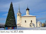 Купить «Воскресенская церковь в Суздале зимой», фото № 4357496, снято 26 января 2013 г. (c) Овчинникова Ирина / Фотобанк Лори