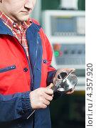Купить «Рабочий измеряет деталь с помощью штангенциркуля», фото № 4357920, снято 15 февраля 2012 г. (c) Дмитрий Калиновский / Фотобанк Лори
